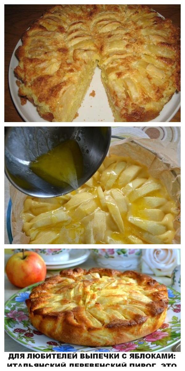 Эта выпечка предлагает всё, за что вы так любите яблочные пироги.