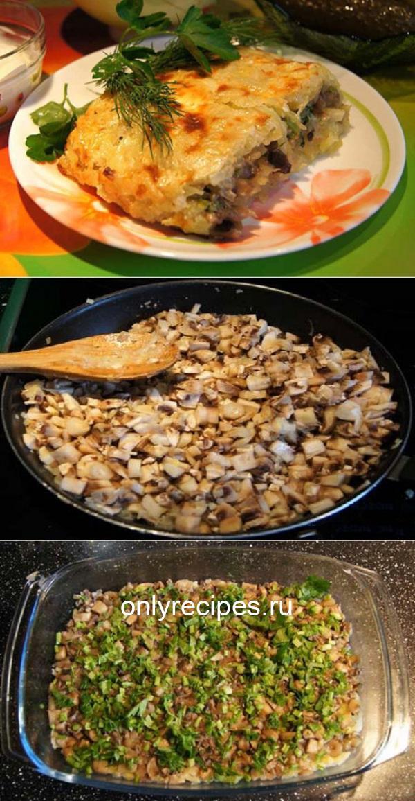 Картофельная запеканка с грибами. Уверена, такую вкусную, Вы еще не пробовали!