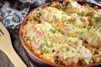 Куриные ножки, запеченные с рисом и овощами просто фантастика!
