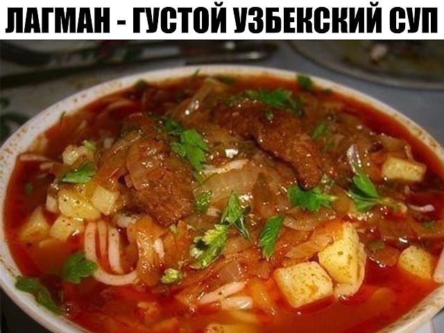 Самый простой! Самый вкусный! Рецепт за 20 минут!!!
