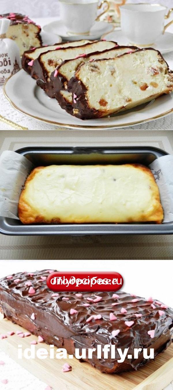 Львовский сырник станет изюминкой праздничного ужина!