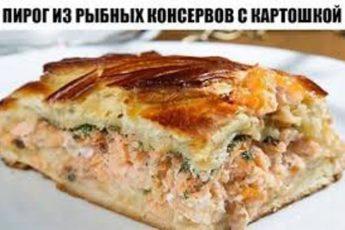 Обалденная вкусняшка из рыбных консервов за несколько минут