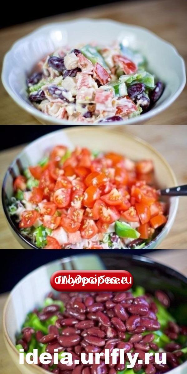 Интересный и яркий салат с крабовыми палочками и фасолью станет украшением вашего стола.