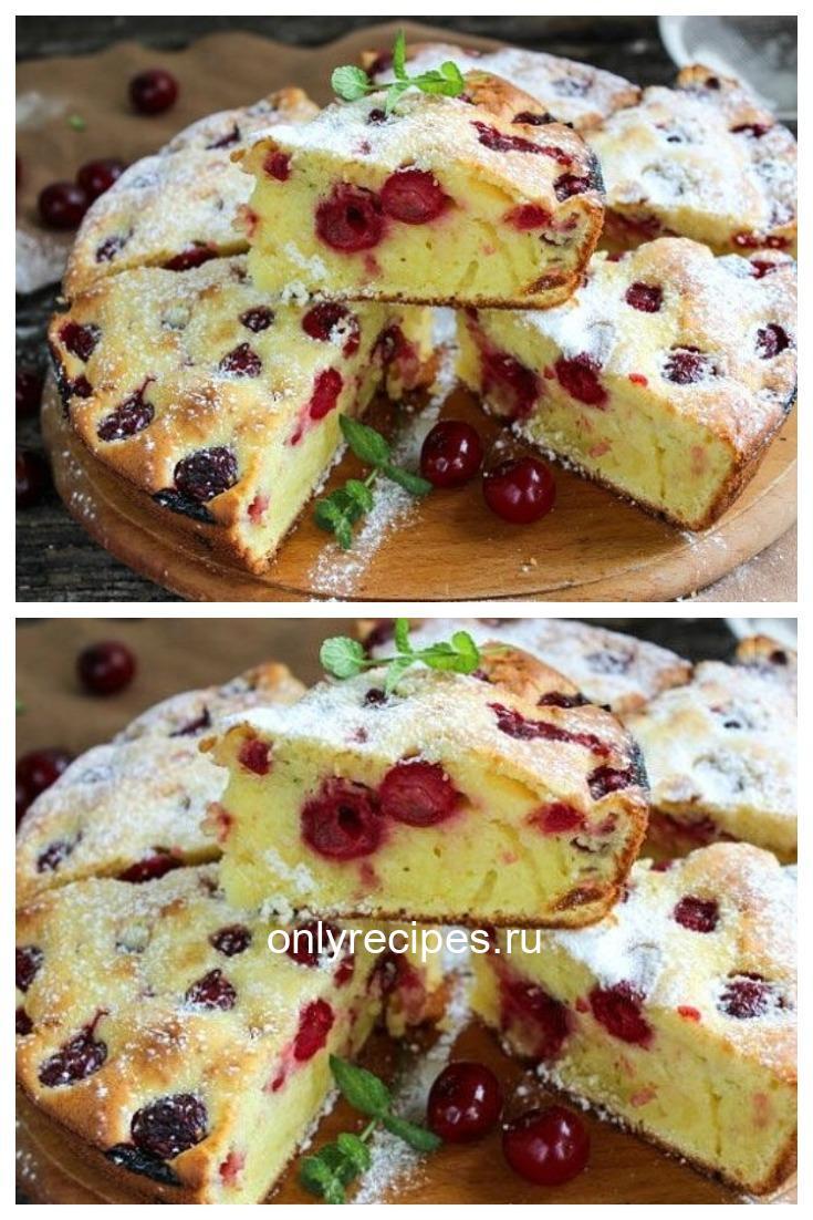 Готовим чудесный вишневый пирог из доступных продуктов!
