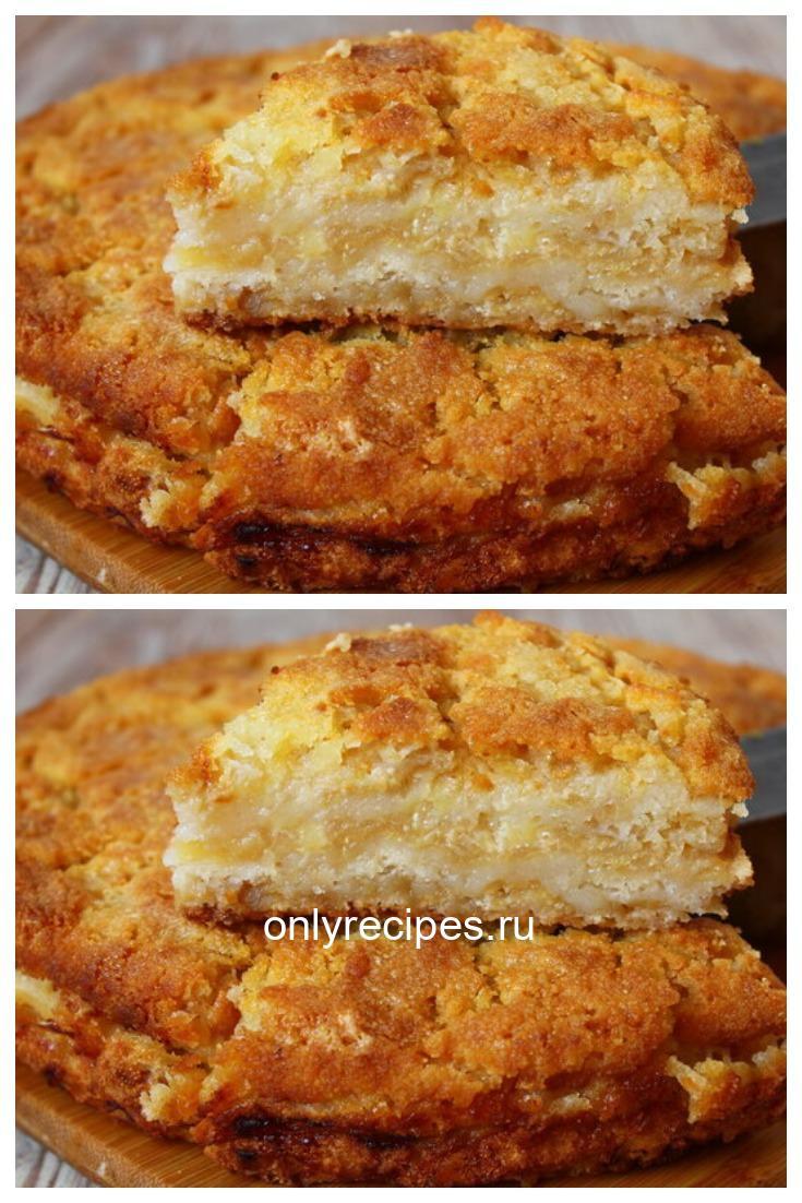 Рецепт насыпного яблочного пирога «Три стакана». Все смешали и готово