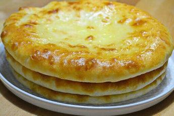 Готовим национальное осетинское блюдо. Это просто и вкусно!