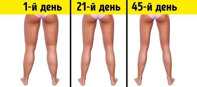3-minuty-pered-snom-prostye-uprazhneniya-s-kotorymi-vashi-nogi-pohudeyut-1-3935732