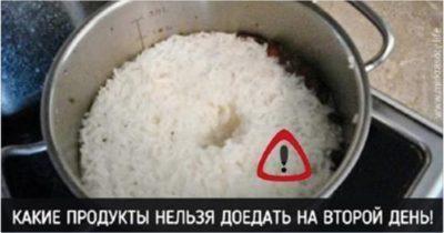 3-produkta-kotorye-nel-zya-est-na-vtoroy-den-1-5813534