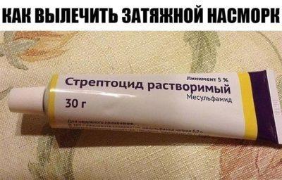 kak-vylechit-upornyy-nasmork-1-2661300