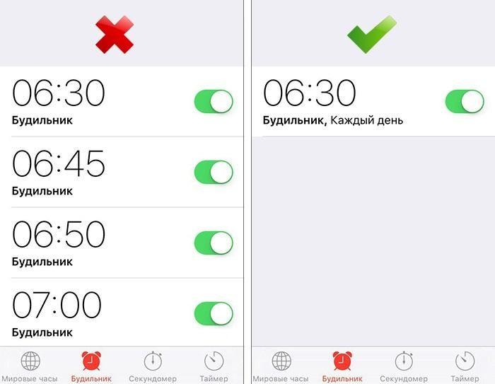 nikakoy-izzhogi-i-sudorog-9-problem-so-snom-ot-kotoryh-ty-izbavish-sya-uzhe-segodnya-5-2493326