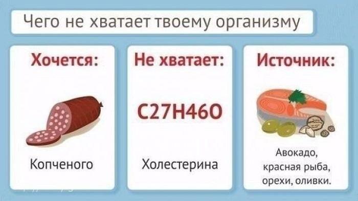 original-426-1095596