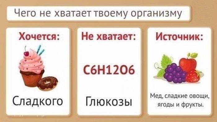original-5154822