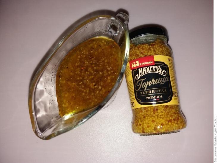 teplyy-ovoschnoy-salat-zapravka-s-gorchicey-maheev-5-3284853