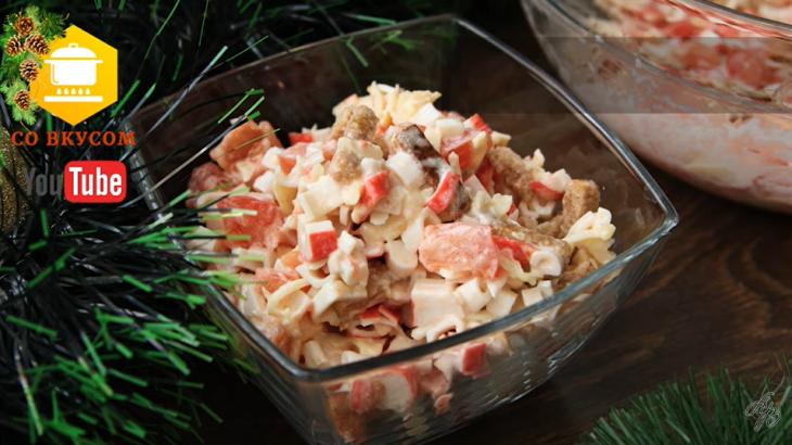 tri-samyh-vkusnyh-salata-s-suharikami-zapomnite-recepty-prigodyatsya-3-9532631